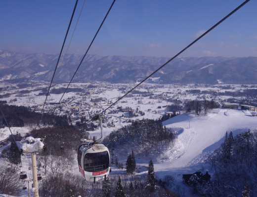 Hakuba with Kids