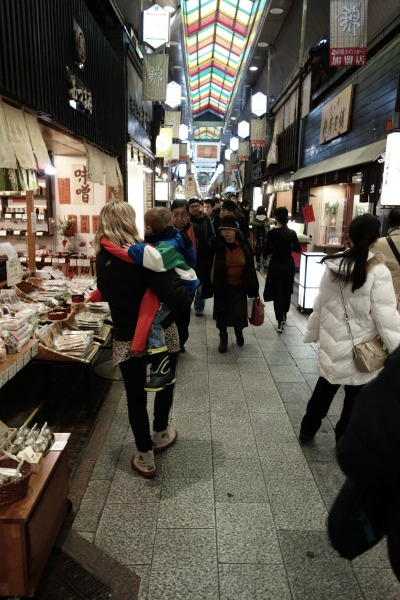 Kyoto Markets by Forty Up