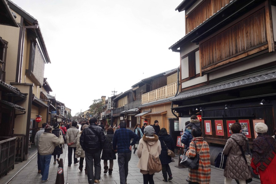 Kyoto Old Town by Forty Up